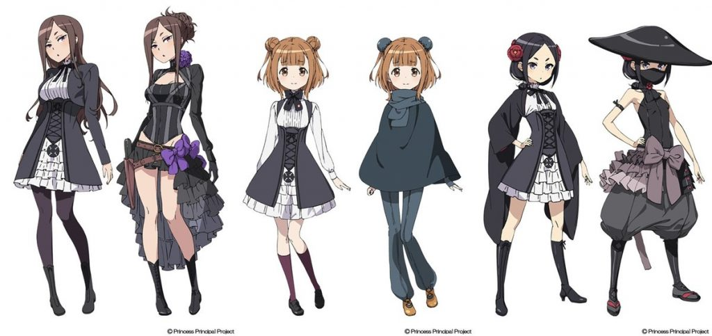 Princess principal Design