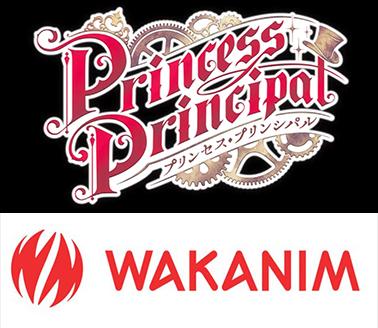 Princess principal sur wakanim