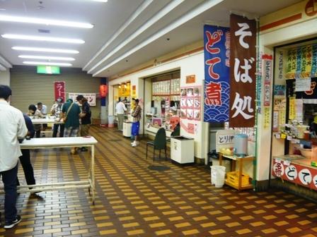 coin restaurant du stade de boat race de Tokoname